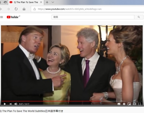Trump_has_been_good_relation_with_Clinton_couple