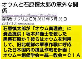 Shintaro_Ishihara_is_also_a_agent_from_Korea