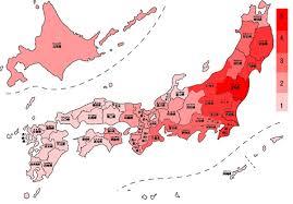 PollutedJapan