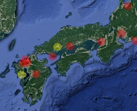 under_ground_nuclear_power_plants_of_west_Japan