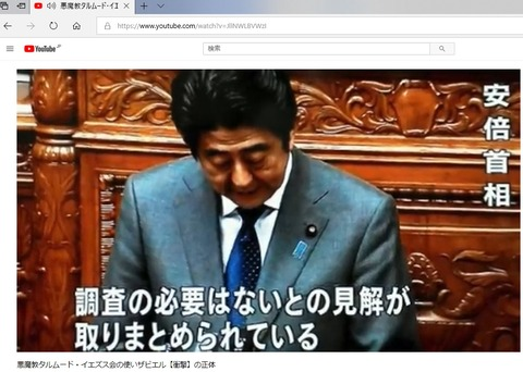 Shinzo_Abe_didnot_search_nuclear_exposure_of_children