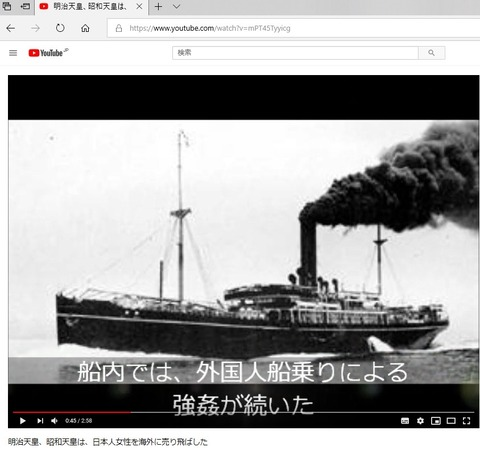 Much_Japanese_young_ladies_are_raped_them_intheship