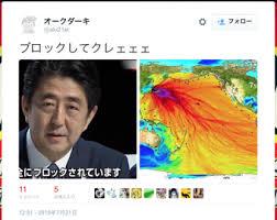 Abe_famous_huge_lie_Fukushima_is_under_control