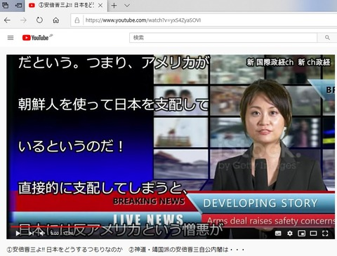 USA_occupy_Japan_using_Korean