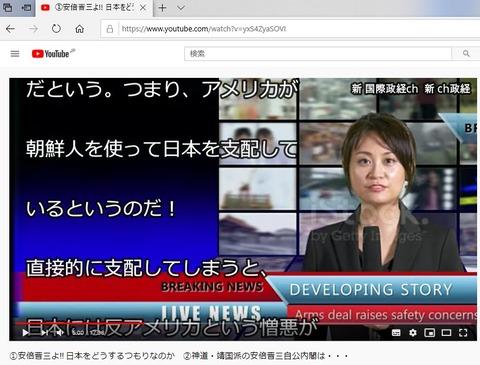 USA_occupy_Japan_using_Korean