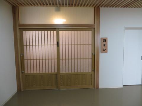 ユニット玄関入口