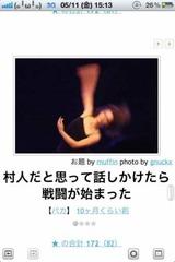 IMG_2184