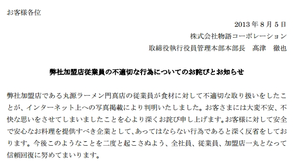 CapD20130806_8