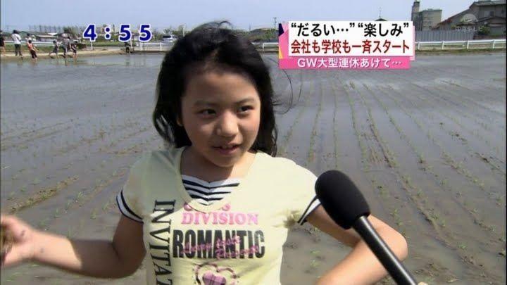 テレビに映ったかわいい素人! Part.8YouTube動画>3本 ->画像>1319枚