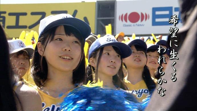 【激写】 テレビに映った甲子園チアガール、貫通済みが確定・・・・(※画像あり)