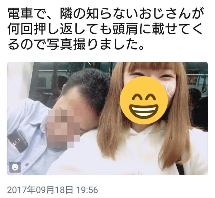 【画像】電車で、女子大生の肩に頭を乗せた男はこうなるらしい・・・・(画像あり) 表紙