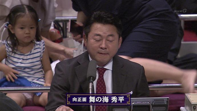 【画像】NHK、女の子のパンツがモロに映ってしまうwww(画像あり) 表紙