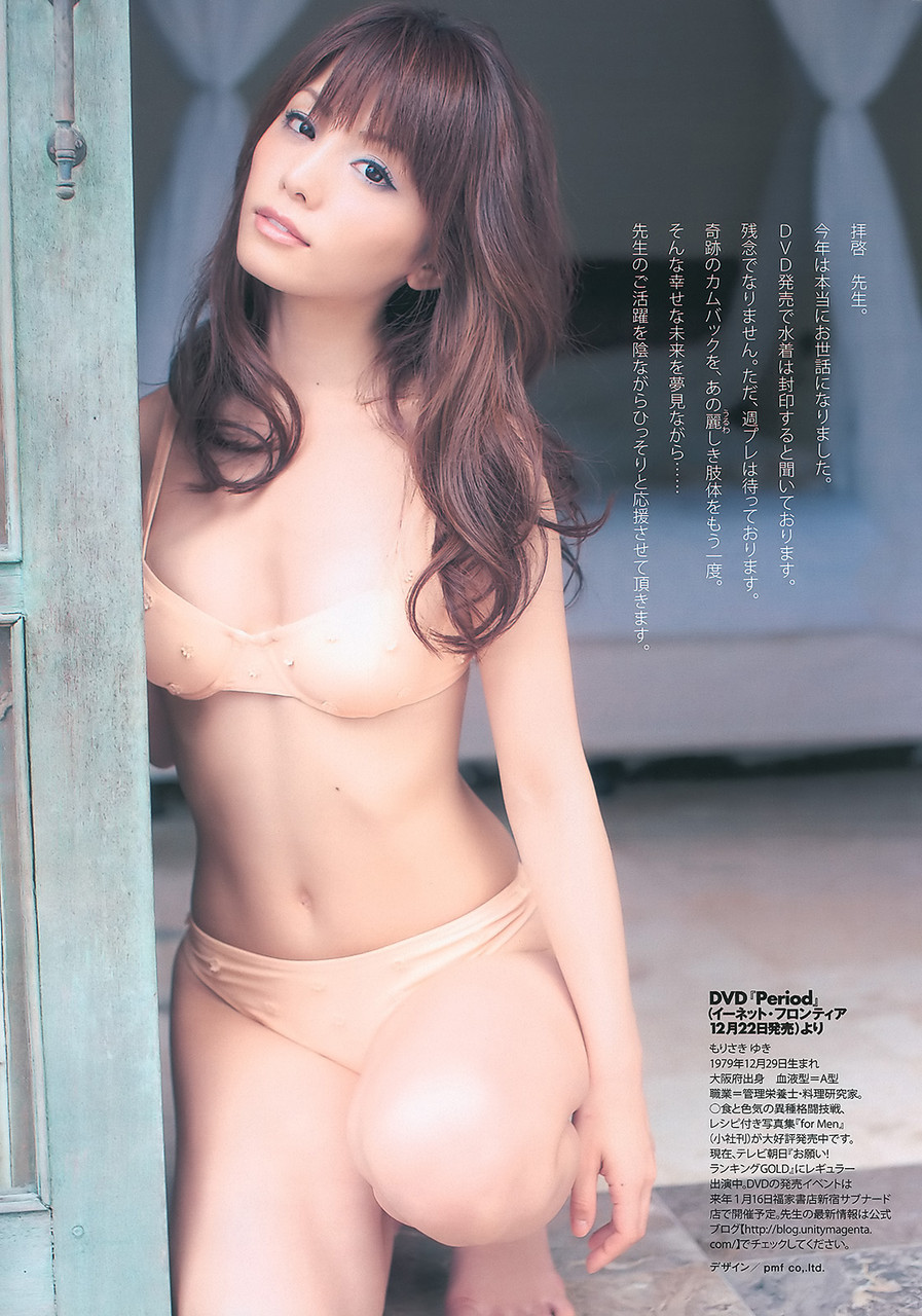【85枚】森崎友紀とかいう整形サイボーグエロ過ぎwwwwww画像74
