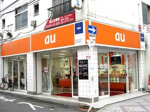 800px-Au_Shop_Hankyu-Ibarakihigashiguchi