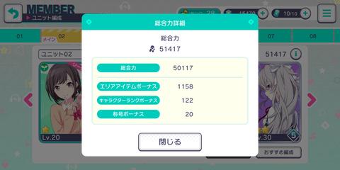 Screenshot_20201007-101542