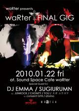 2010_1_22_flyer