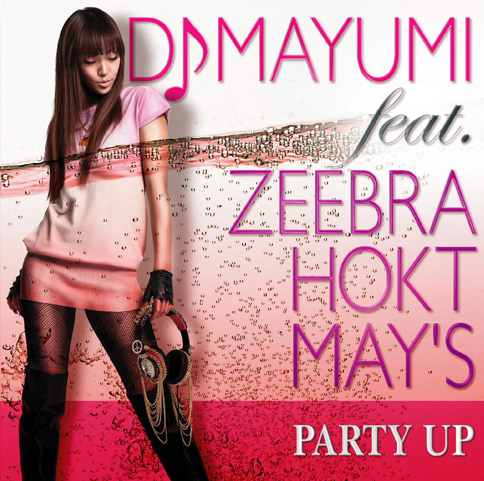 DJ MAYUMIの画像 p1_32