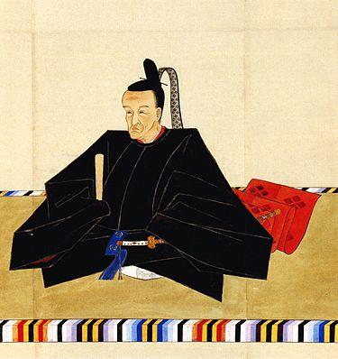 375px-Tokugawa_Ieyoshi