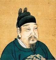 Emperor_Shizong_of_Later_Zhou_Guo_Rong