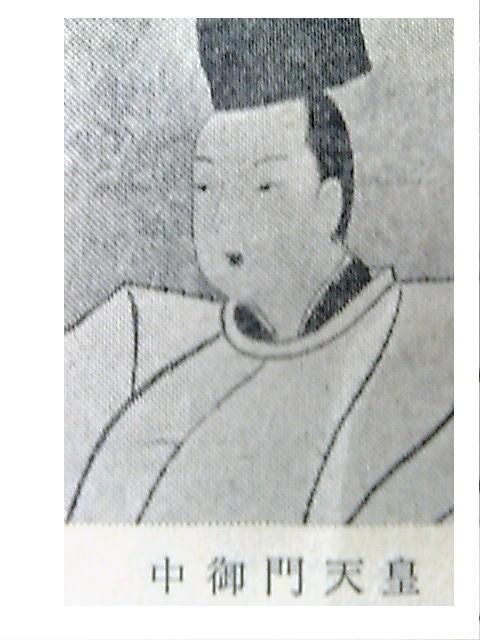 歴史的速報@2ch : 中御門天皇の...