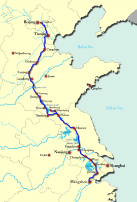 270px-Modern_Course_of_Grand_Canal_of_China