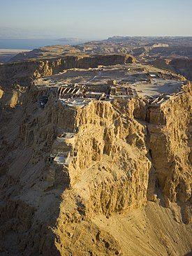 275px-Israel-2013-Aerial_21-Masada