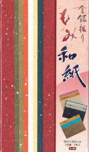 【国際】日本の「和紙」技術、無形文化遺産に ユネスコ補助機関が登録を勧告...  【国際】日本の