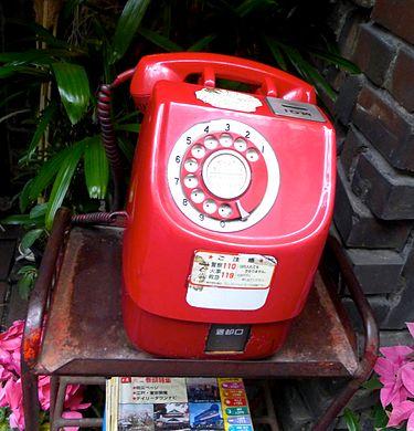 Oldstyleredpayphone-japan-jan292015