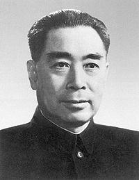 200px-Zhou_Enlai