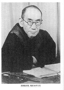 250px-Kitaro_Nishidain_in_Feb__1943