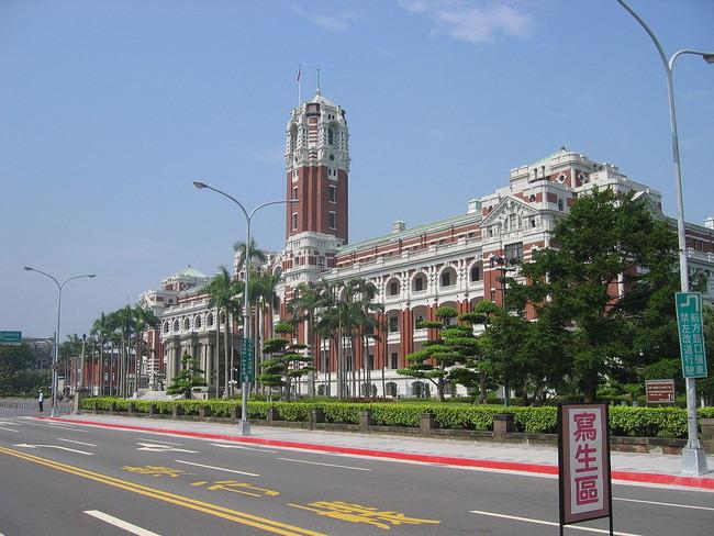 1280px-Presidential_Building,_Taiwan_(0750)