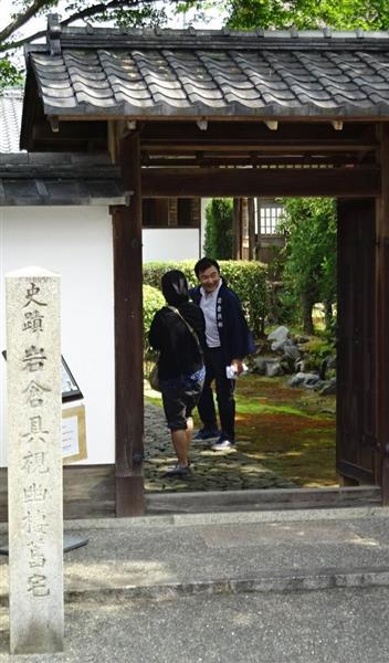 【歴史】龍馬も通った「岩倉旧宅の正門」初開放 大政奉還150年記念