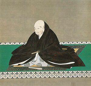 Harusada_Tokugawa