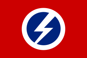 300px-British_Union_of_Fascists_flag.ant.svg
