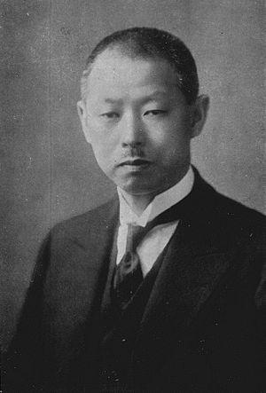 300px-Aikawa_Yosuke