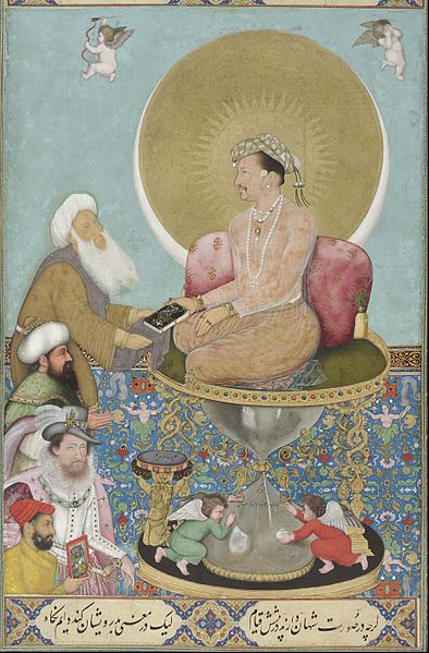 394px-Bichitr_-_Jahangir_preferring_a_sufi_sheikh_to_kings