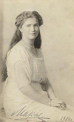 250px-Maria_Nikolaevna_1914
