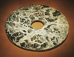 CMOC_Treasures_of_Ancient_China_exhibit_-_jade_disk