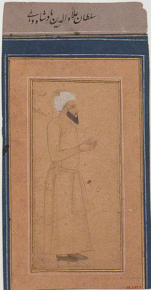 300px-Portrait_of_Sultan_'Ala-ud-Din,_Padshah_of_Delhi