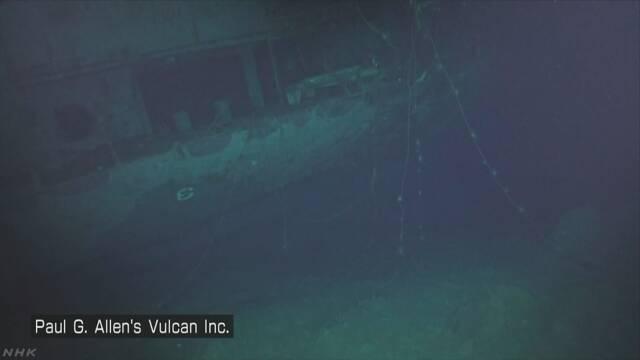 太平洋戦争中の米空母「ホーネット」南太平洋の深海で発見 1942年日本軍によって沈められた最後の正規空母