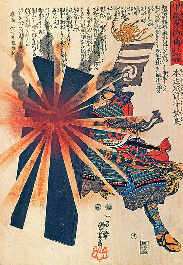 Honjo_Shigenaga_parriying_an_exploding_shell