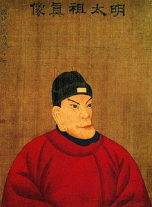 220px-Hongwu_emperor3