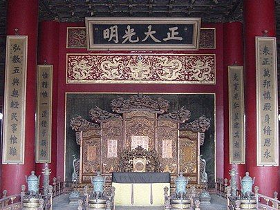 405px-Inside_the_Forbidden_City
