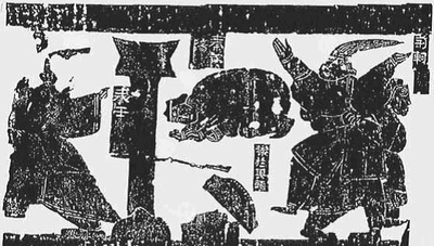 400px-Jingkeciqinwang