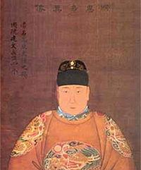 200px-Jianwen_Emperor2