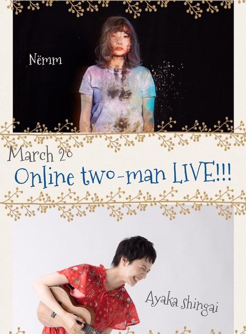 新貝紋加 Nëmm two-man LIVE