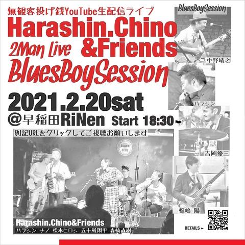 Harashin.Chino&Friends BluesBoySession