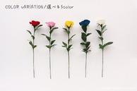 「和紙製一輪のバラ」カラーバリエーション