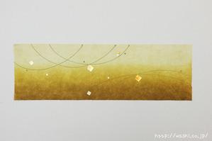 からし色のグラデーション染め新作創作インテリア和紙(2018年1月)
