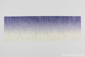 創作デザイン和紙 as-18601(2018年6月新入荷) (1)